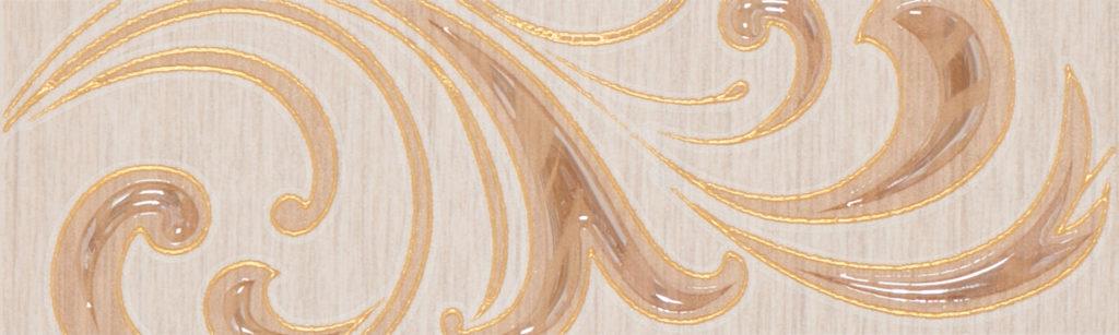 Lonato beige border 02 250х75